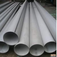 Buy cheap Austenitic Stainless Steel Welded Pipes A312 TP316 316L , ASTM A312 , ASTM A358 from wholesalers