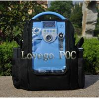Lovego newest 1LPM portable oxygen concentrator for sale