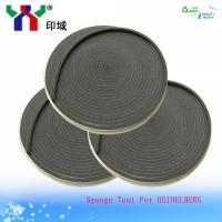 Buy cheap Printing Tessamol Strip for Heidelberg Machine from Wholesalers