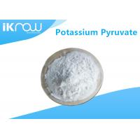 Wholesale White Crystalline Powder Potassium pyruvate CAS 4151 33 1 For Weight loss from china suppliers