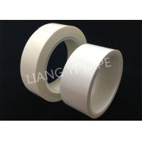 Wholesale Non - Woven Fabric Acrylic Adhesive Tape For Transformer / Motor 130°C from china suppliers