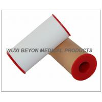 Quality Zinc Oxide Plaster Cotton Adhesive Tape Rigid Tape with plastic shell pack for sale