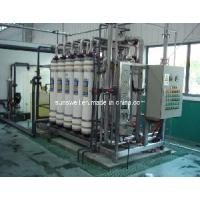 Wholesale Ultra-Filtration (UF) Water Treatment System (UF-04) from china suppliers