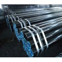 Wholesale Type E Grade A & B ASTM A-53 API 5L Seamless Steel Pipes / pipe / Tube from china suppliers