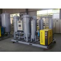Wholesale PSA Air Separation Plant 380V For Industrial Nitrogen With PLC Automatic Control from china suppliers