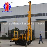 Wholesale XYD-130 crawler core drilling rig videos rotary drilling rig from china suppliers