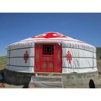 Wholesale 30 Square Meters Luxury Traditional Mongolian Yurt With High Frequency Welding from china suppliers