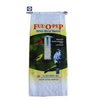 Wholesale Plastic Feed BOPP Woven Bags 25kg Easy Open Top Breathable Shock Resistance from china suppliers