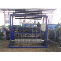 Buy cheap Hinge Joint Galvanized Wire Mesh Weaving Machine 1.8 - 2.5mm Wire Diameter from wholesalers