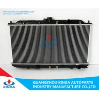 Buy cheap Custom Design Honda Aluminum Radiator 89-93 DA5 / B16A  19010-PR3-004 / 023 from Wholesalers