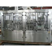 Buy cheap 4000BPH Water Filling Machine from wholesalers