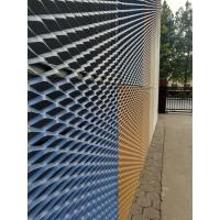 Wholesale cnc stainless steel panel metal exterior cladding from china suppliers