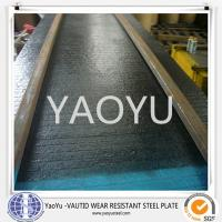 China abrasion resistant steel plate on sale