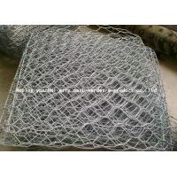 Wholesale Durable Multifunction Gabion Wire Mesh 2-3.5mm 60*80 80*100 100*120mm Aperture from china suppliers