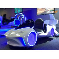 Wholesale Multiplayer 9D Virtual Car Driving Simulator Logo Customized For Amusement Center from china suppliers