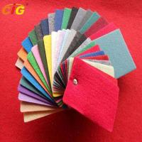 Wholesale Multi Colors Auto Carpet Fabric For Internal Decoration Plain / Brushed / Jacquard Style from china suppliers
