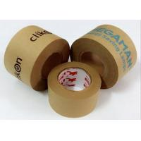 Quality Environmental Reinforcement Kraft Paper Tape For Sealing / Packaging for sale