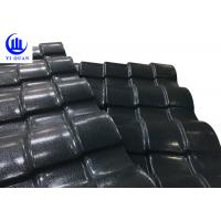 Wholesale Modular Homes Plastic Spanish Roof Tiles Convenient Installation / Self extinguish off fire from china suppliers