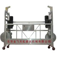Single Deck Electric Hanging Suspended Scaffolding, Counterweight Tower Working Platform for sale