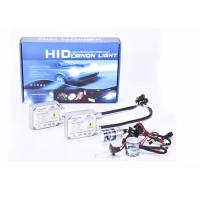 China 55W 9005 9006 Automotive Wiring Accessories , Xenon HID Head Lamp Kit H1 H3 H4 H7 H9 H11 on sale