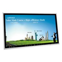 Buy cheap Interactive Educational Touch Screen LCD Monitor 65 Inch Wall Mounted Energy - from wholesalers
