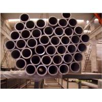Wholesale Alloy Steel Seamless 316 Pipe from china suppliers