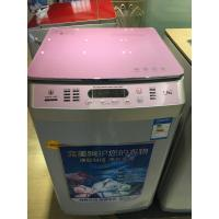 Wholesale Electric White Glass 7kg Top Load Automatic Washing Machine , Washer And Dryer In One from china suppliers