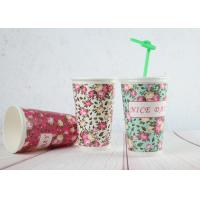 Wholesale Single Wall Cold Drinking Paper Cups Juice Cups Fruit Cups Orange Juice Cups from china suppliers