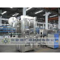 Wholesale Sleeve Labeler from china suppliers