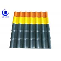 China Looks Synonymous With Clay Roof Tile Bamboo Synthetic Resin Roof Tile on sale
