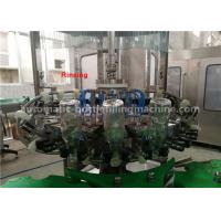 Wholesale Glass Bottle Fruit Juice Production Line , Hot Fill Bottling Equipment ±2% Filling Tolerance from china suppliers