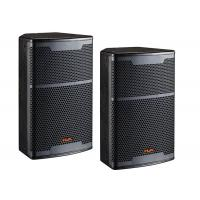 Wholesale 10 Inch Full Range Speaker PA Sound System from china suppliers