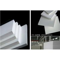 Wholesale White Cabinet Durable PVC Forex Sheet Fire Retardant Rigid 1220 X 2440mm from china suppliers