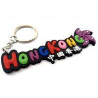 3D Key Chain Key Tags Promotional Rubber Items With Custom Company Logos