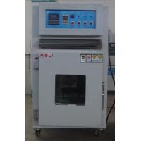 Wholesale RUD-50 High altitude simulation test chamber from china suppliers