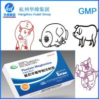 China Effective Veterinary Medicines 5% Flunixin Meglumine Injection Acute Inflammation Infection on sale
