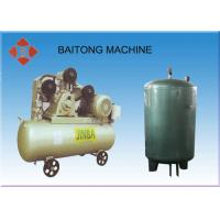 Wholesale High Pressure Air Compressor , Oilless Pison Belt - Driven Portable Air Compressors from china suppliers