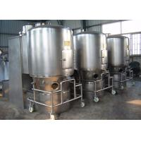 Wholesale Lab Use Pharmaceutical Fluid Bed Dryer Batch Type With Pulse Bag Filter from china suppliers