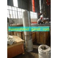 Wholesale incoloy UNS N08800 bar from china suppliers