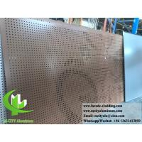 Wholesale Perforated Architectural Aluminum Facade Panels Brown Color Metal Sheet from china suppliers