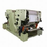 Wholesale Wide Web Holograpgic Hard Embossing Machine with 40KVA Rated Power and 40m/minute Embossing Speed from china suppliers