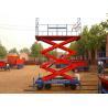 self-propelled adjustable work platform for sale