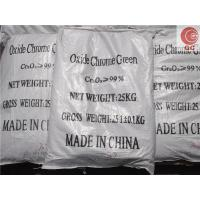 Wholesale CAS 1308-38-9 Chrome Oxide Green Powder Ceramic Grade For Pigment Industry from china suppliers