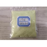 China p-Toluenesulfonamide CAS 59572-10-0 PTSA fluorescent tracing dye / PTSA for sale