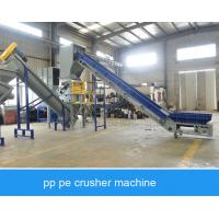China 3 Ton Per Hour Pp Pe Film HDPE Recycling Machine Crushing Washing Drying System on sale