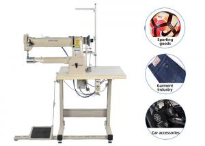 Wholesale Vertical Hook DP*17 500*110mm Long Arm Lockstitch Sewing Machine from china suppliers