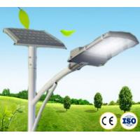 Wholesale All In One Solar Powered Led Street Lights Low Energy Consumption For Highway from china suppliers