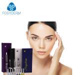 1ml 2ml Cross Linked Hyaluronic Acid Gel For Face , Dermal Filler Injections