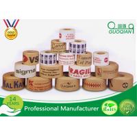 Wholesale Printable Water Active Moisture Proof Kraft Packaging Tape With Reinforce Fiberglass. from china suppliers