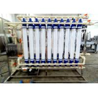 Wholesale Ultra Filtration Water Treatment Machine , Water Purification Systems For Filling Mineral Water from china suppliers